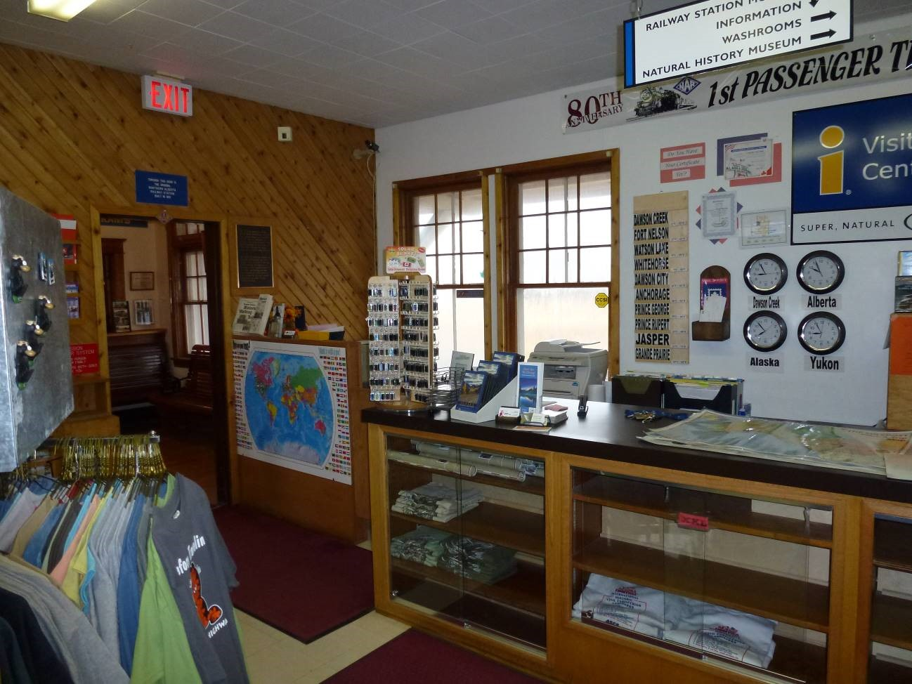 Inside NAR Station